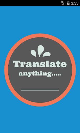 Armenian English Translator