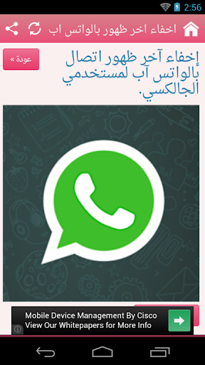 Free Calls & Text Messenger - Android Apps on Google Play