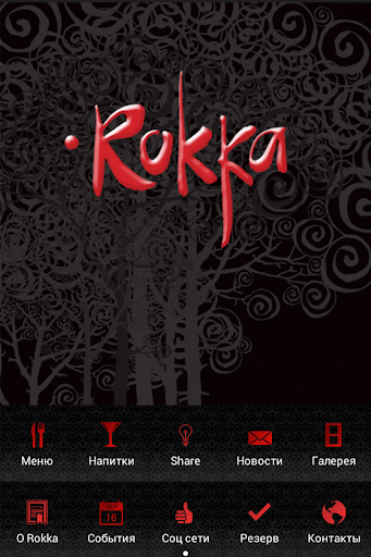Rokka Restaurant Odessa