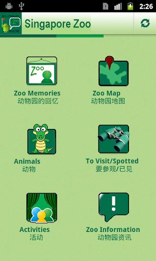 Bilingual Guide-Singapore Zoo