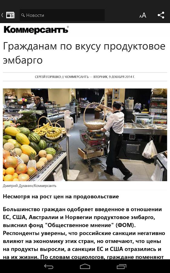 Новости усолья 11 канал