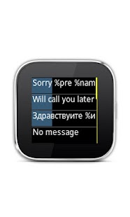 SMS Composer for SmartWatch- screenshot thumbnail
