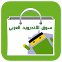 Android Arabic Market icon
