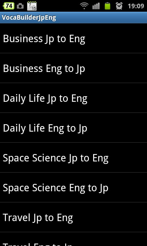 VocaBuilder Jp-Eng - screenshot