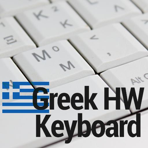 Greek HW Keyboard