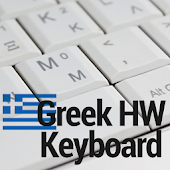 Greek HW Keyboard