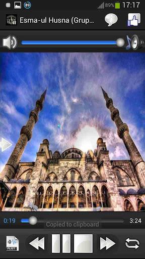【免費音樂App】İlahiler II-APP點子