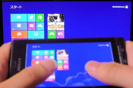 Windows Multi Touch Pad Free - screenshot thumbnail