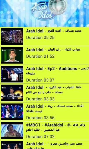 Arab Idol Videos 2014