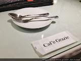 Cafe Grazie 義式屋古拉爵