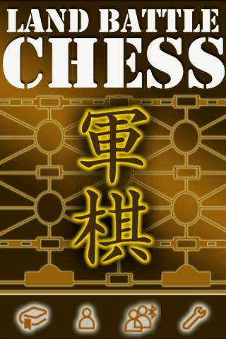 Land Battle Chess - screenshot