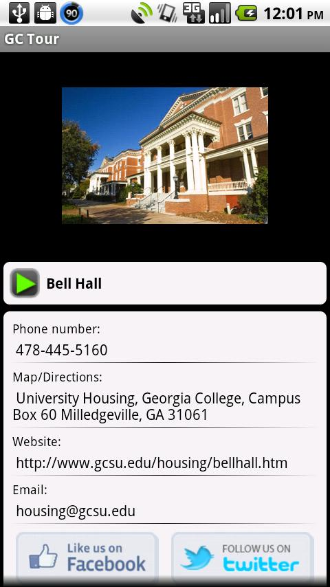 Georgia College Campus Tour - screenshot