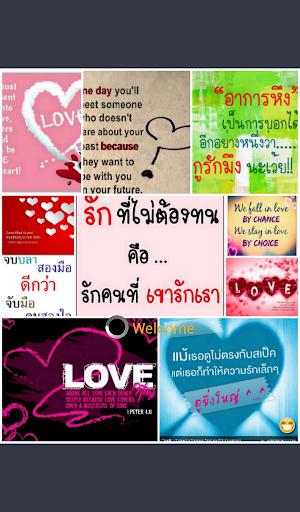 情人节壁纸