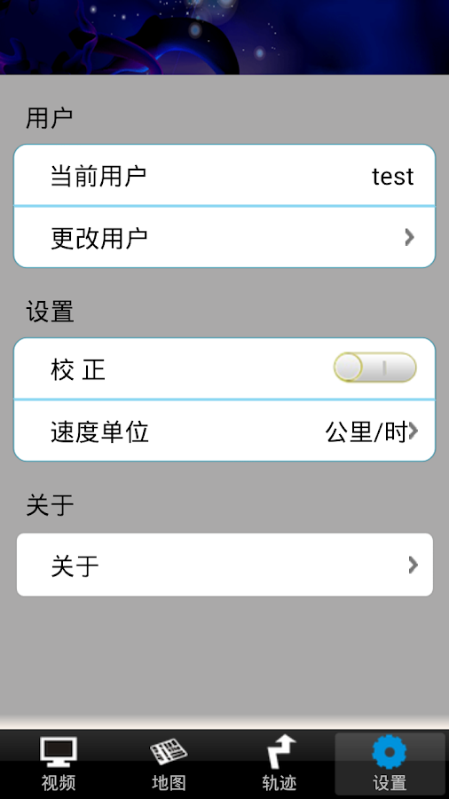 VSClient 福泽尔 - screenshot