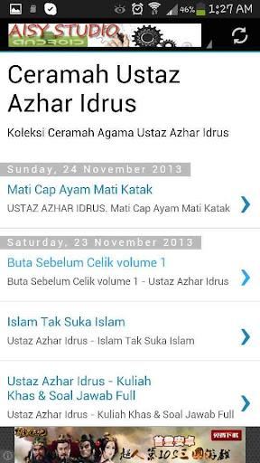 玩免費娛樂APP|下載Gudang Himpunan Ceramah Agama app不用錢|硬是要APP