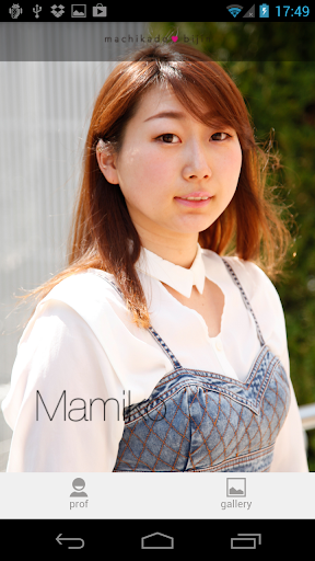 MAMIKO ver. for MKB
