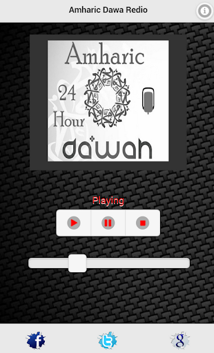 Amharic Dawah Radio