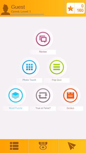 玩教育App|Lanquickでギリシャ語を学ぶ免費|APP試玩