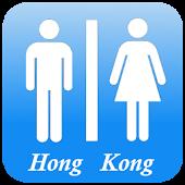 附近廁所 (Hong Kong Toilet)