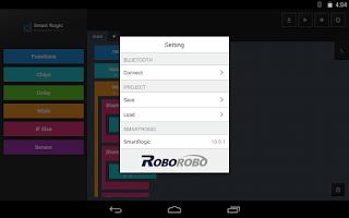 Screenshot of SmartRogic
