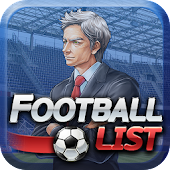 Footballist -Football Manager-