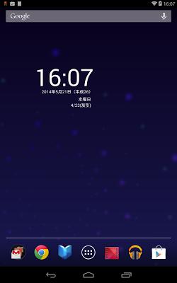 和暦時計 - screenshot