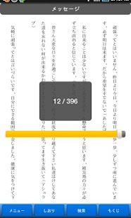 玩免費書籍APP|下載1253のコトバ app不用錢|硬是要APP