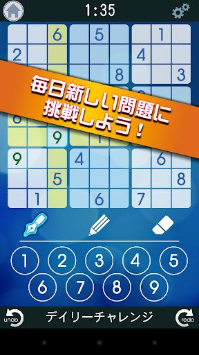 轉珠神手.. | 1mobile.com - Over 800,000 Android Apps & Games free Download | 1mobile.com
