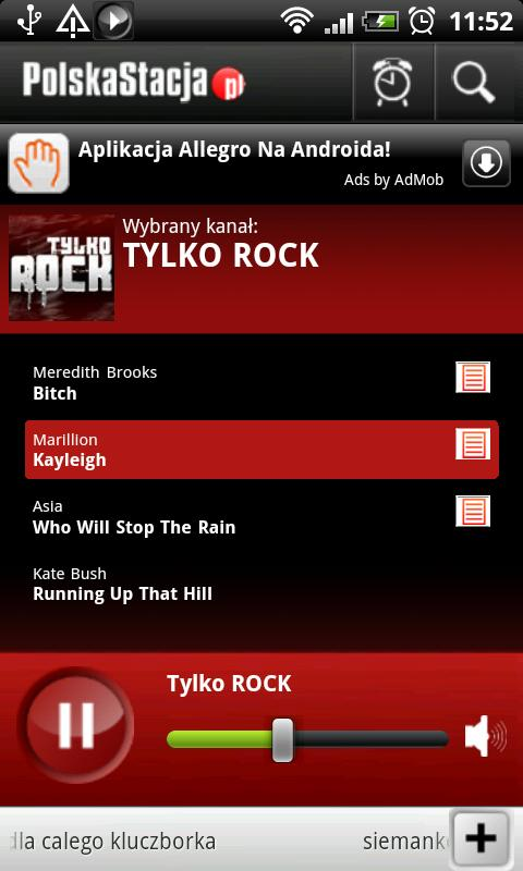 PolskaStacja Internet  Radio - screenshot