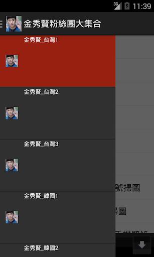 【iOS 主題】最新113款LINE 主題包教學欣賞!themefile 副主題(保持 ...
