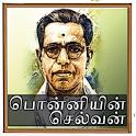 Ponniyin Selvan (Kalki) Tamil icon
