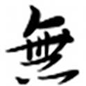 MuGa Phase.2 icon