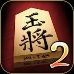 Kanazawa Shogi 2 v1.0.0