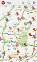 Screenshot of Japan Post Office Navigation