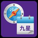 九星気学カレンダー icon