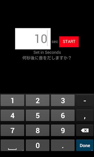 【免費娛樂App】BoooTimer - 屁定時器-APP點子