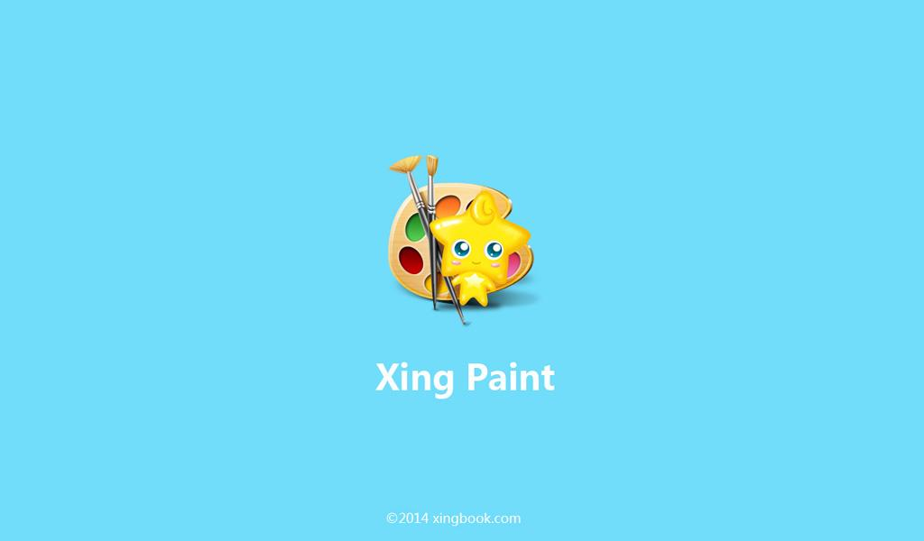 Xing Paint - screenshot