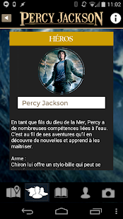 Percy Jackson screenshot