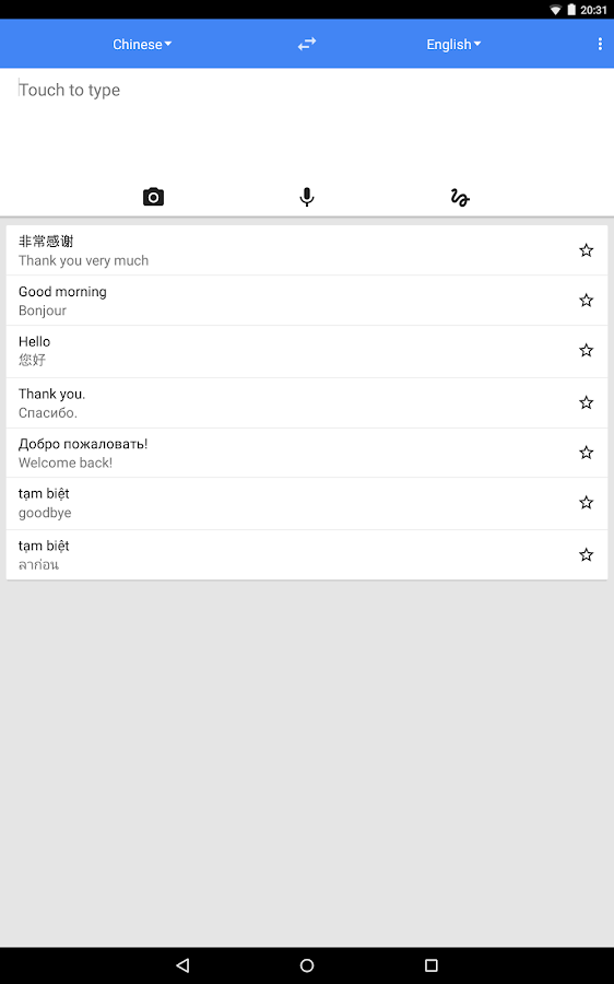 Google Dịch - screenshot