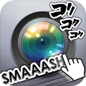 SMAAASH! Camera [Manga Photo]