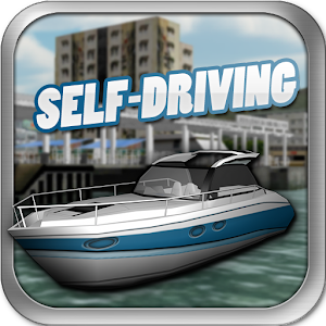 Vessel Self Driving v1.0.2a APK