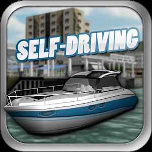 Vessel Self Driving (HK Ship)