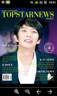 Top Star News KJE vol.5 Free - screenshot thumbnail