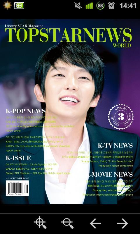 Top Star News KJE vol.5 Free - screenshot