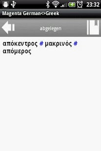 MAGENTA German<>Greek Diction- screenshot thumbnail