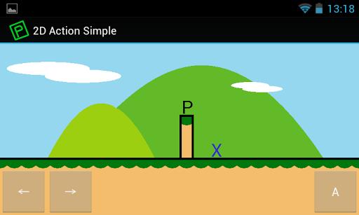 2D アクション シンプル