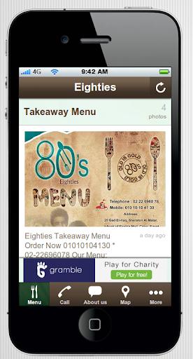Eighties Dining Restaurant