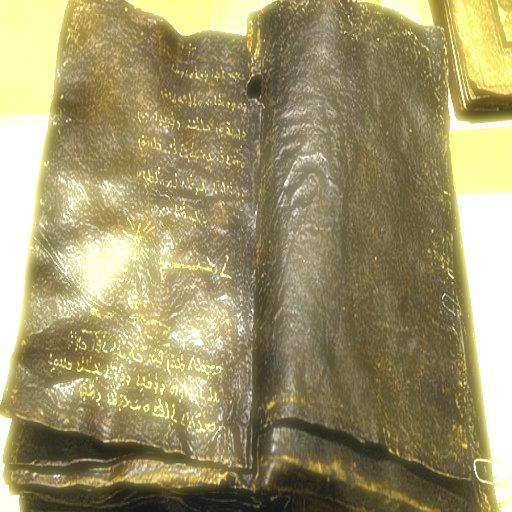 Gospel of Barnabas: Bible