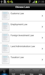 Chinese Laws Taxation Law