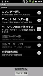 ICalSync- screenshot thumbnail